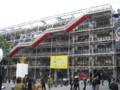 [フランス]ポンピドゥー・センター(Centre Pompidou)