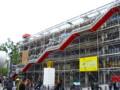 ポンピドゥー・センター(Centre Pompidou)