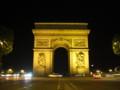 [フランス]エトワール凱旋門(Arc de triomphe de l'Etoile)
