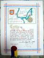 [旅][ポルトガル]ロカ岬で受け取った、最西端到達証明書