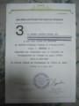合格証書(表面)