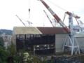 戦艦大和が造られた造船所