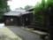 呉市入船山記念館にて、旧呉鎮守府司令長官官舎