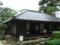 呉市入船山記念館にて、旧東郷邸