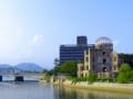 [風景写真]相生橋と原爆ドーム
