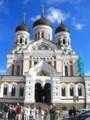 [エストニア]タリンのアレクサンドル・ネフスキー大聖堂