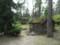 セウラサーリ野外博物館