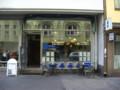 [フィンランド]かもめ食堂。(フィンランド、ヘルシンキ)