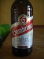 [チェコ]チェコのビール、ガンブリヌス