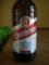 チェコのビール、ガンブリヌス