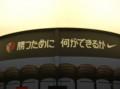[鹿島アントラーズ]NIKEフラッグシップストア原宿にて、3連覇記念展示