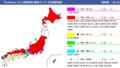 経県値(2009年12月30日時点)