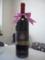 年始に飲んだ、VALPOLICELLA(イタリア産)