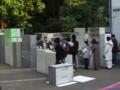 「No man's land」フランス大使館旧庁舎を利用した美術展にて