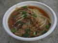 [Jリーグ][食べ物]味の素スタジアムで食べた、台湾らー麺