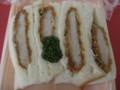 [鹿島アントラーズ][食べ物]カツサンド
