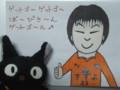 [お祝い][お絵描き]岡崎慎司