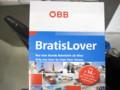 [オーストリー]Bratislover