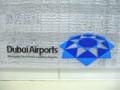[アラブ首長国連邦][静止物]ドバイ国際空港のマーク