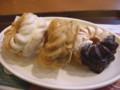 [食べ物][お菓子]ミスタードーナッツ