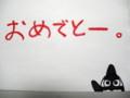 [Jリーグ][お絵描き]グランパスくん(名古屋グランパス)