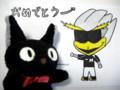 [お祝い][お絵描き]COOL(千葉ロッテマリーンズ)