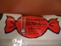 [食べ物][お菓子]ロールちゃん