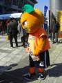 [Jリーグ]ゼロックス・スーパーカップ2011にて、一平くん
