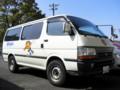 [Jリーグ][乗り物]ベガルタ仙台のワゴン車