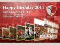 [鹿島アントラーズ][お祝い]2011年版誕生日カード