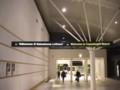 [風景写真][デンマーク]コペンハーゲン空港到着