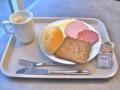 [食べ物][デンマーク]コペンハーゲンの宿での朝ご飯