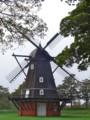 [デンマーク][風景写真]コペンハーゲンにある風車