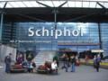 [風景写真][オランダ]アムステルダム・スキポール空港