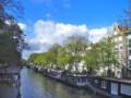 [風景写真][オランダ]アムステルダムの街並