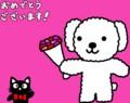 [お祝い][お絵描き]asayuriさんちの犬、ルーク
