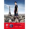 [フットボール]PSGの2012年カレンダー