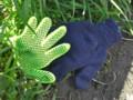 [落とし物]落ちていた手袋