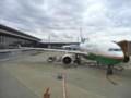 [台湾][乗り物]エバー航空機