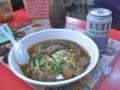 [台湾][食べ物][酒]牛肉麺と台湾ビール