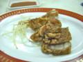 [台湾][食べ物]肉粥と台湾風の唐揚げ