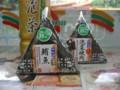 [台湾][食べ物]セブンイレブンのおにぎり