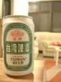 [台湾][酒]台湾ビール・金牌