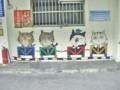[台湾][風景写真]侯硐の民家の壁