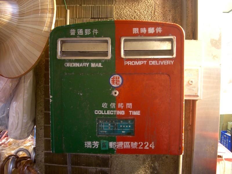 台湾の郵便ポスト