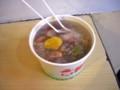 [台湾][食べ物]九份の芋圓