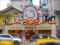 [台湾][風景写真]Hello kitty kitchen and dining