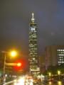 [台湾][風景写真]台北101