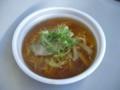 [鹿島アントラーズ][食べ物]手揉み麺を使ったラーメン