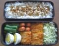 [食べ物][お弁当]2012年07月23日のお弁当